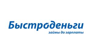 Логотип компании МФК «Быстроденьги» (ООО)  - Mobbanks